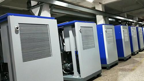 Greenair Atlas Screw Air Compressors Shipping To Taiwan