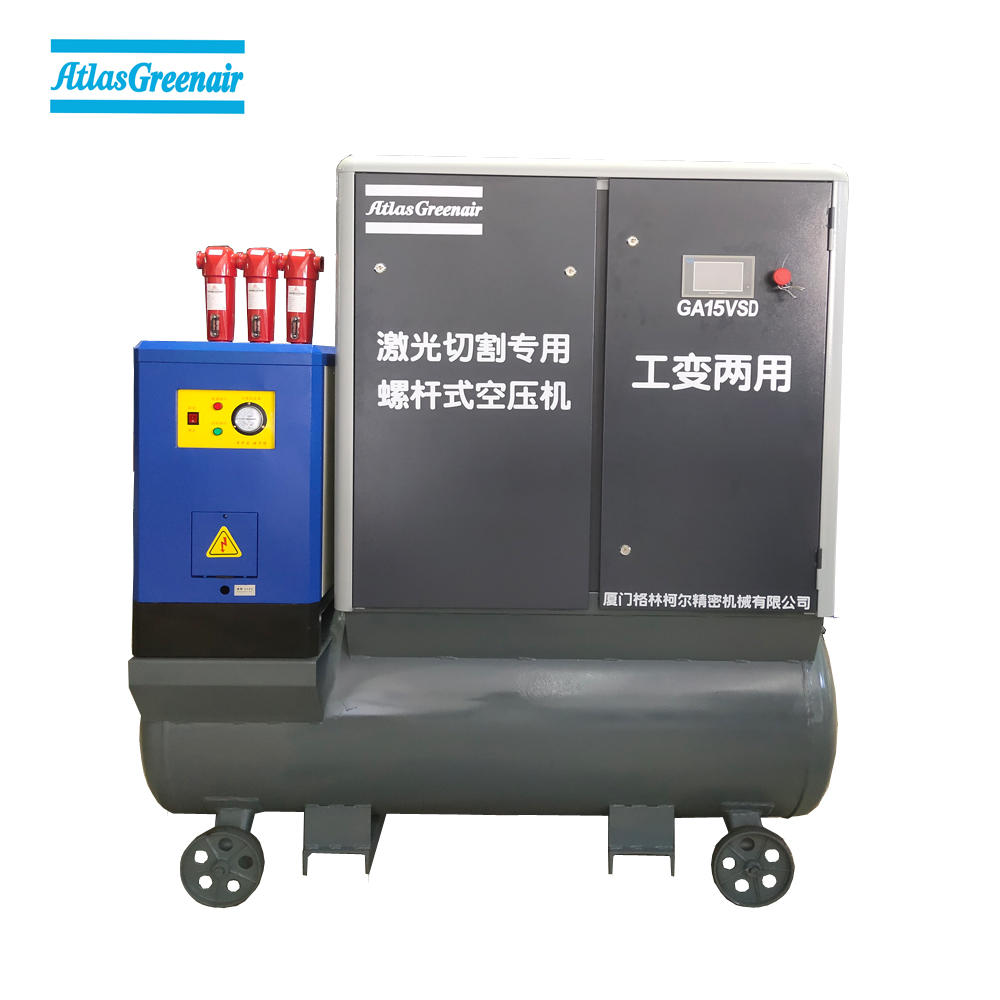 GA15VSD 16bar Working Pressure Integrated Screw Air Compressor For Laser Cutting Machine