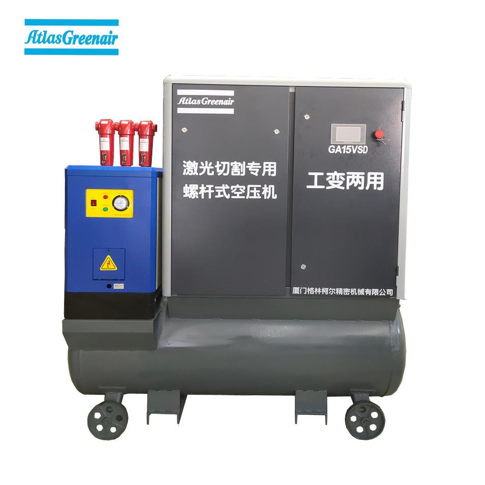 GA15VSD 16bar Working Pressure Integrated Screw Air Compressor For Laser Cutting Machine