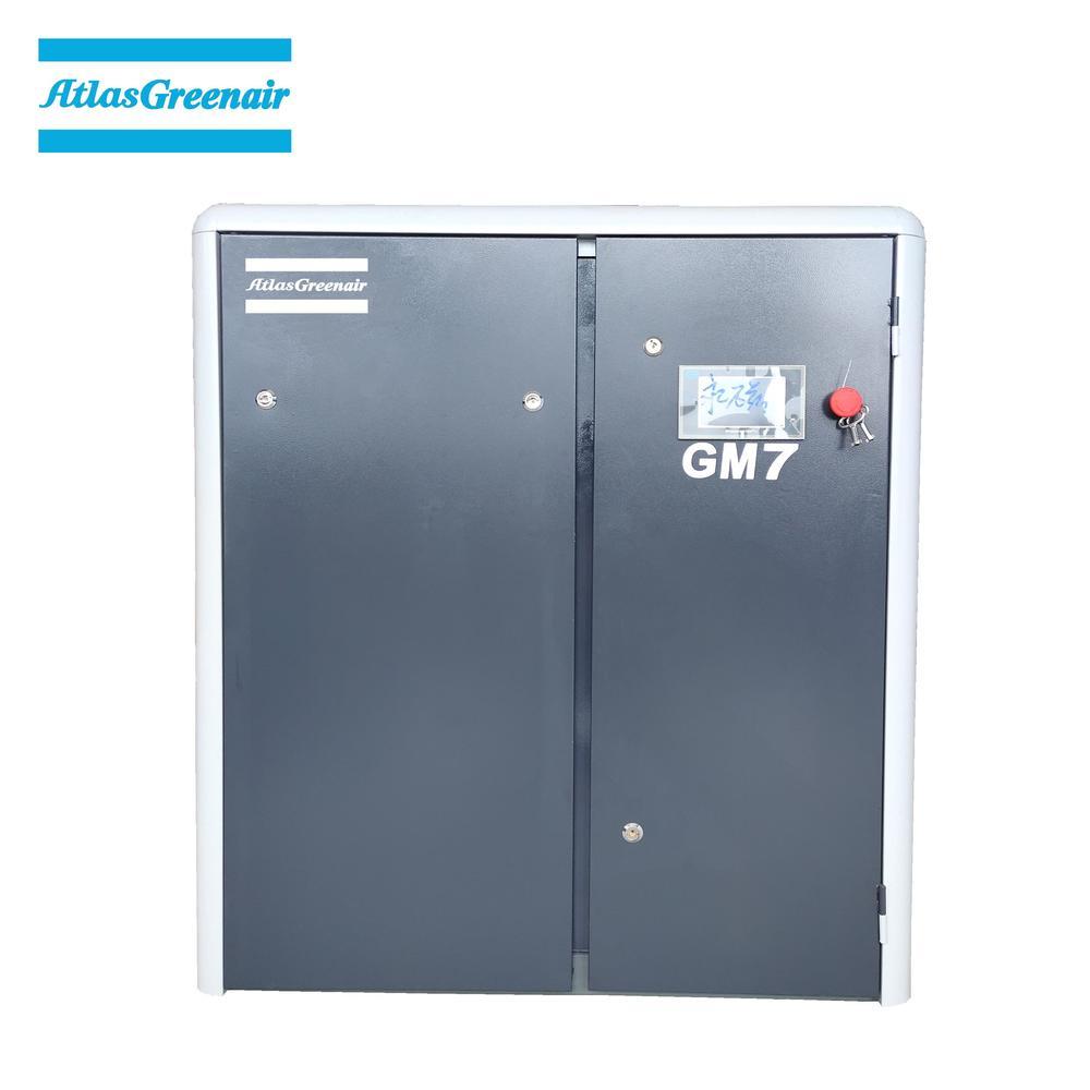 Greenair Atlas GM7 7.5KW 10HP PM Motor VSD Screw Air Compressor