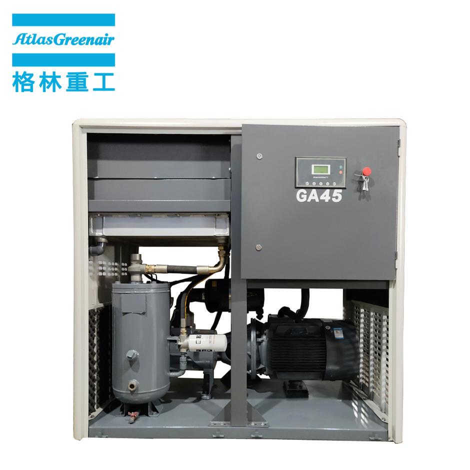 Atlas Greenair GA45 45kW 50HP Rotary Fixed Speed Screw Air Compressor