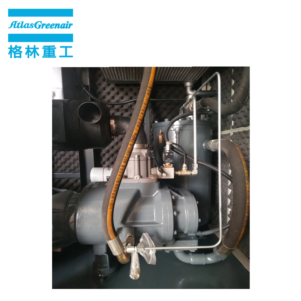 Atlas Greenair Screw Air Compressor atlas copco screw compressor with an oil content for sale-1