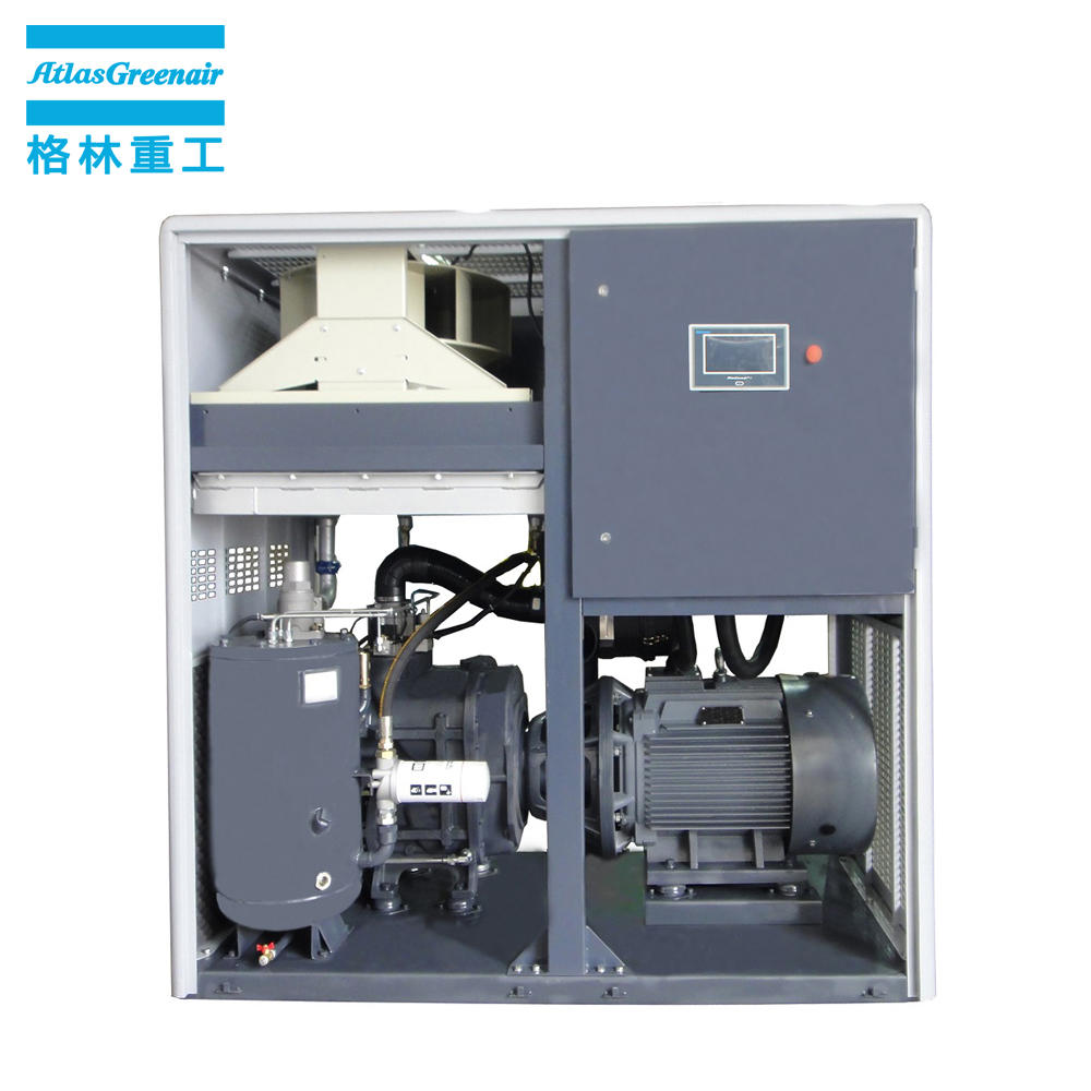 GM+ Series PM Motor Two Stage Variable Speed Rotary Screw Air Compressor