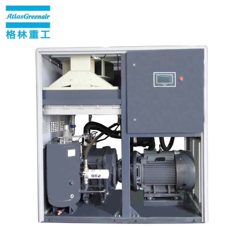 Atlas Greenair Screw Air Compressor variable speed air compressor manufacturer customization