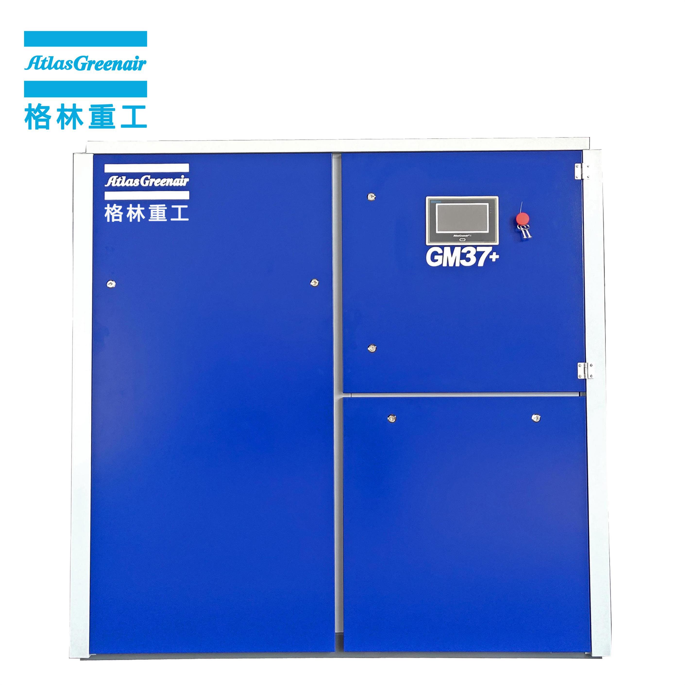 Atlas Greenair Screw Air Compressor top vsd compressor atlas copco with a single air compressor customization-2
