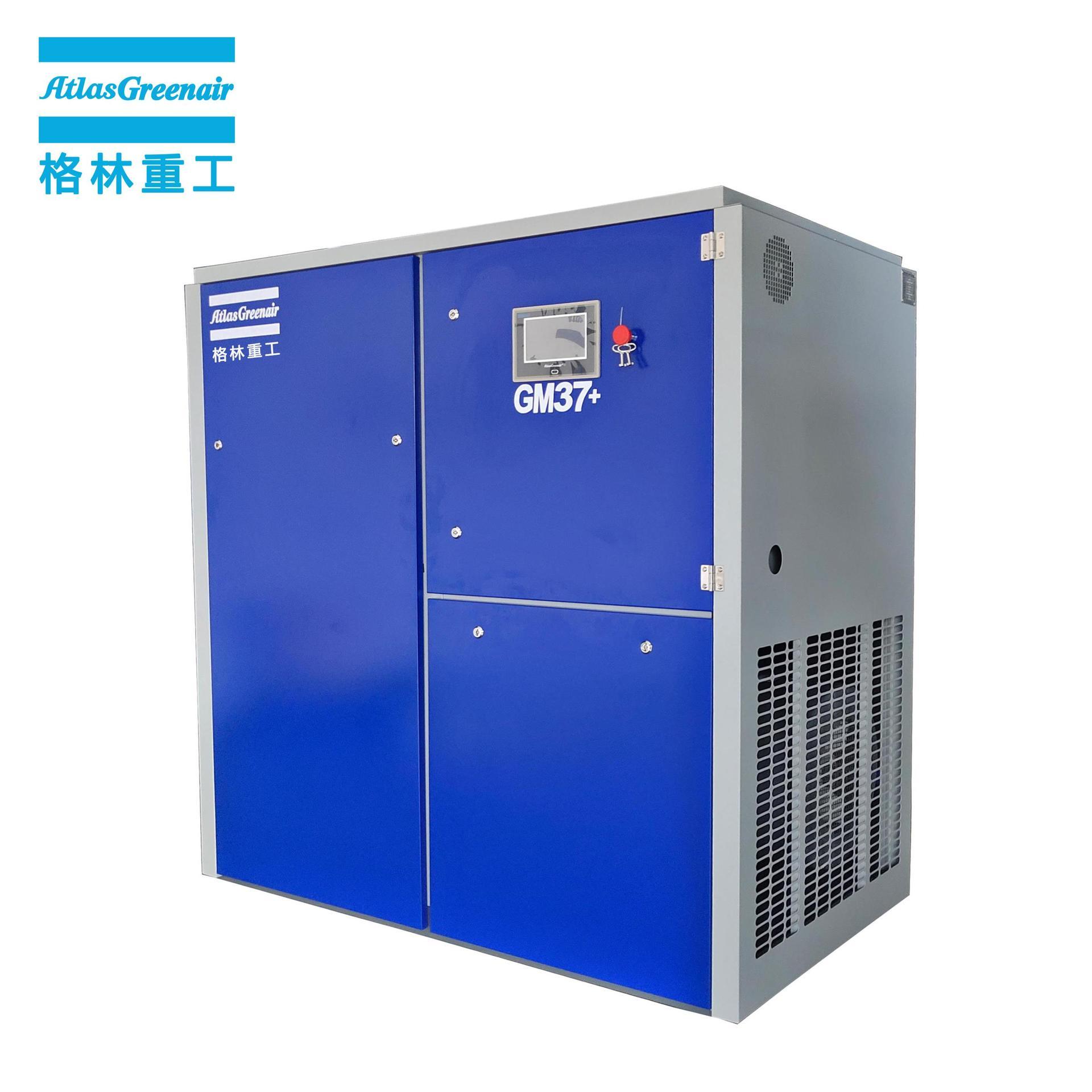 Atlas Greenair GM37+ Two Stage Permanent Magnet VSD Screw Air Compressor