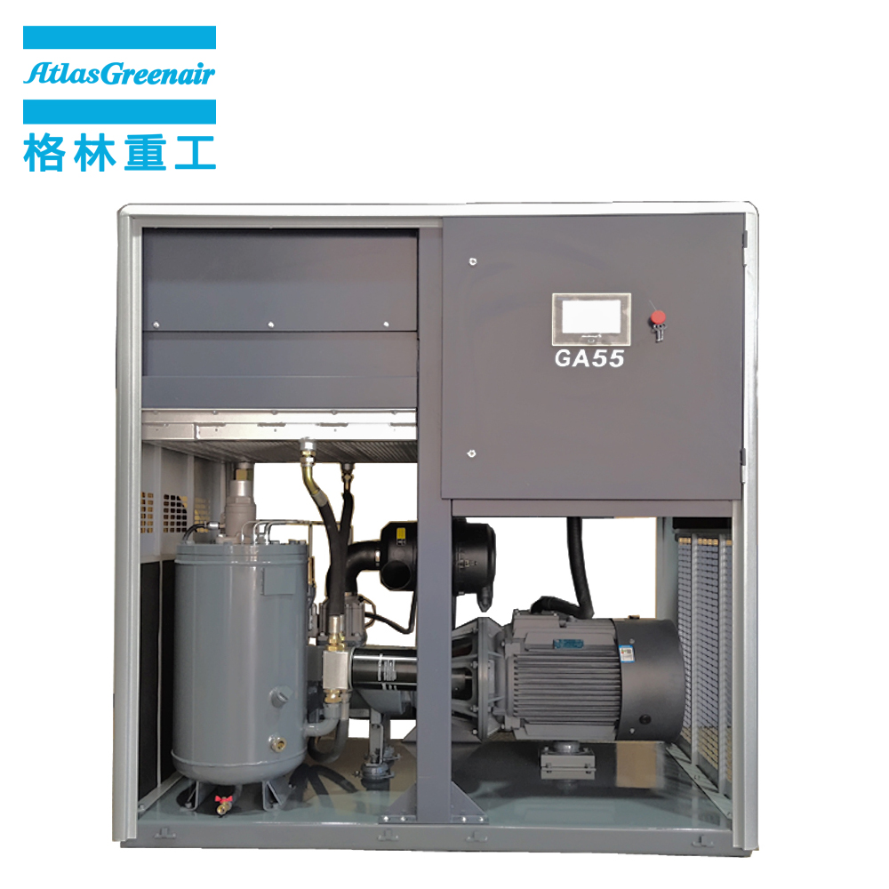 fixed atlas copco screw compressor with an oil content for sale-1