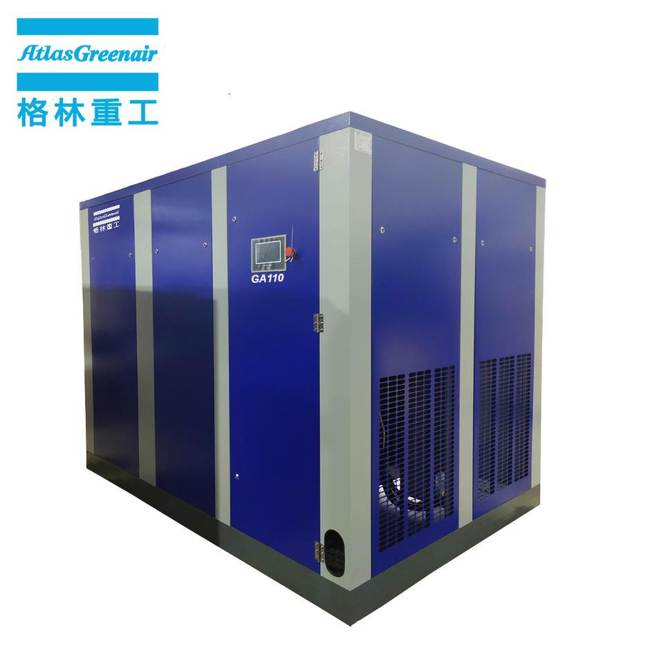 Atlas Greenair GA110 110kw 150HP Rotary Type Air Cooled Screw Air Compressor