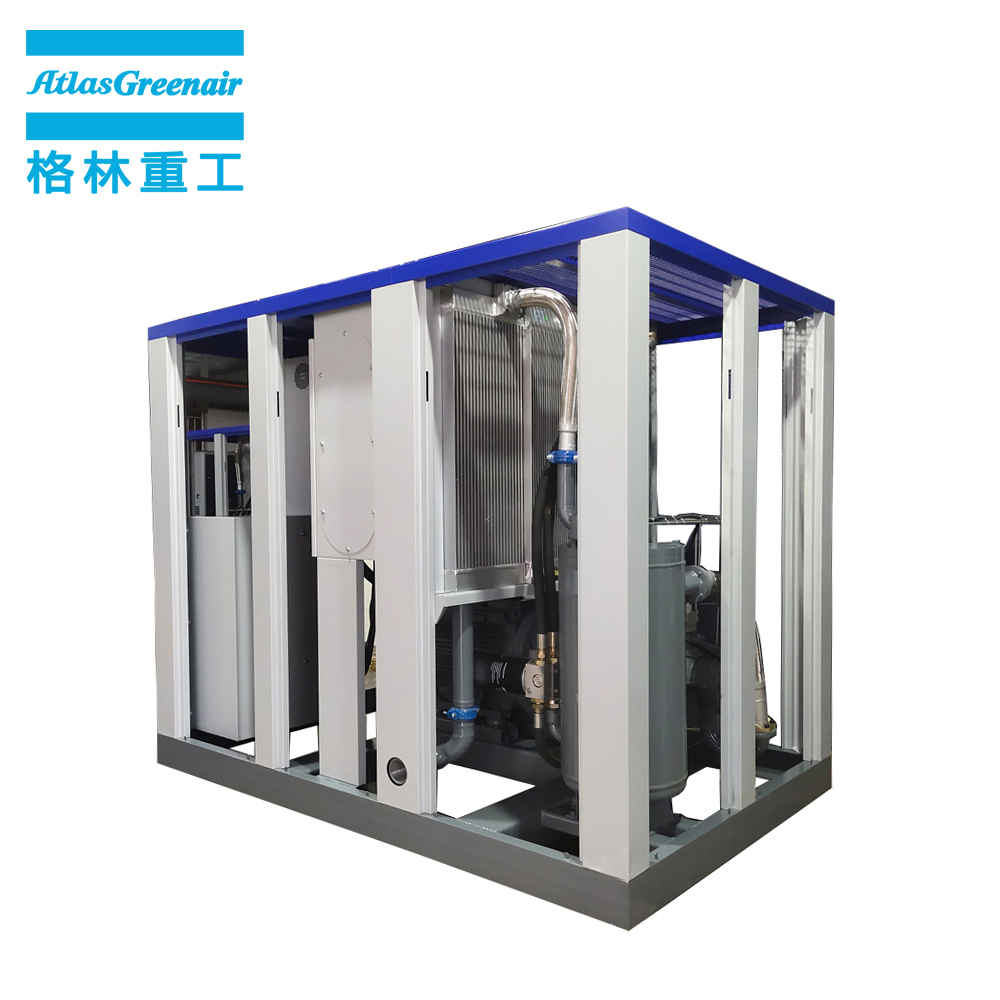 Atlas Greenair Screw Air Compressor wholesale fixed speed rotary screw air compressor supplier for sale-1