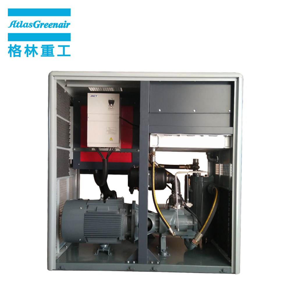 Atlas Greenair Screw Air Compressor custom variable speed air compressor company for tropical area-1
