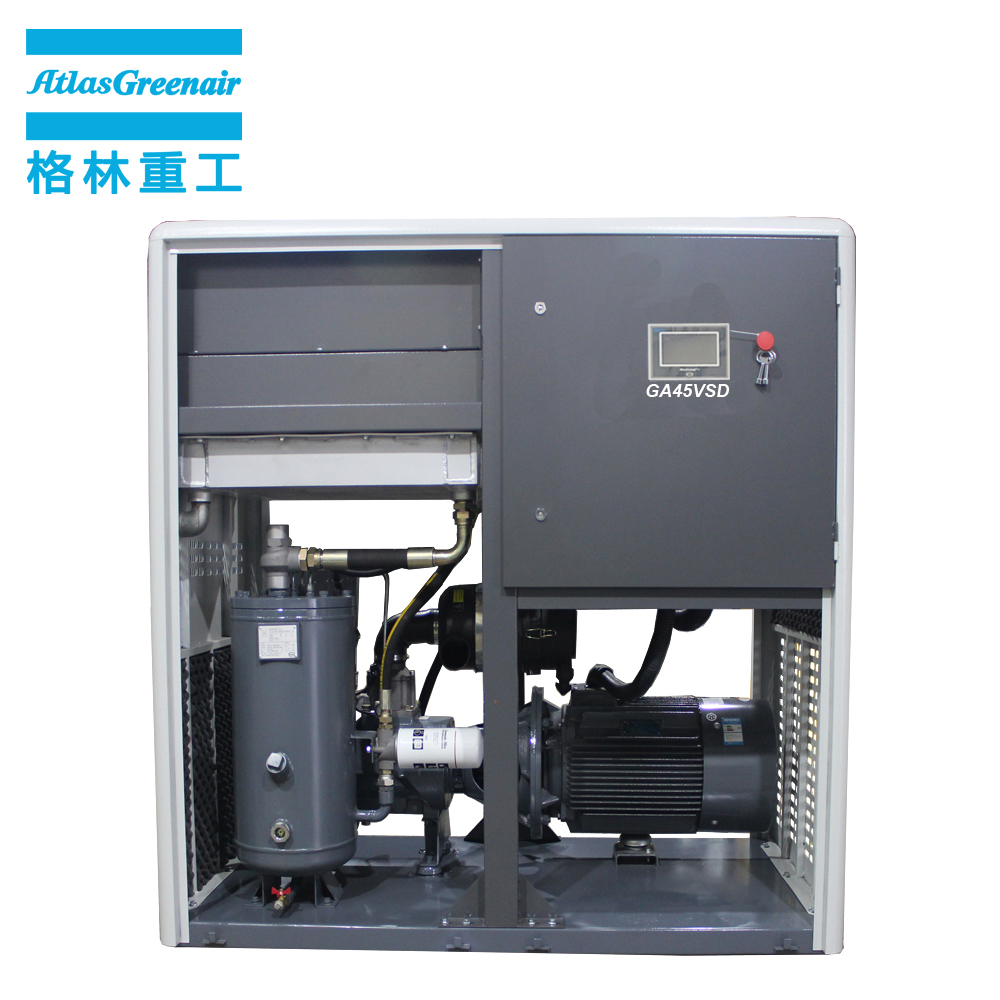 Atlas Greenair Screw Air Compressor custom variable speed air compressor company for tropical area-2