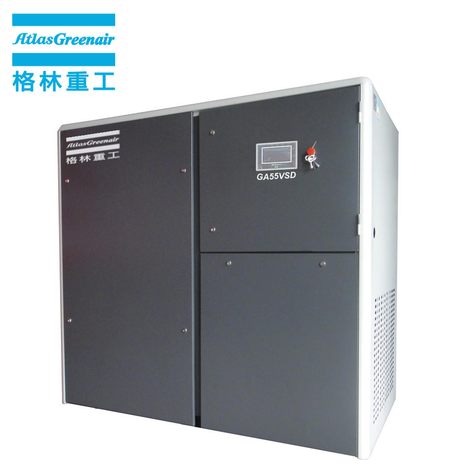 Top Quality GA55VSD 55KW 75HP Oil Lubricated Variable Speed Screw Air Compressor