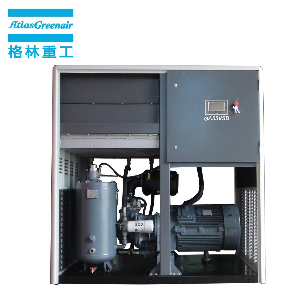 Atlas Greenair Screw Air Compressor wholesale vsd compressor atlas copco manufacturer for tropical area-2
