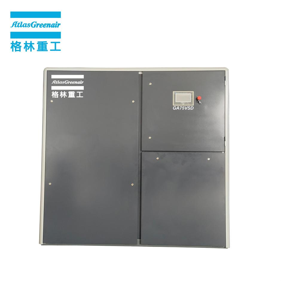 Atlas Greenair GA75VSD 75KW 100HP Industry Use Screw Type Air Compressor