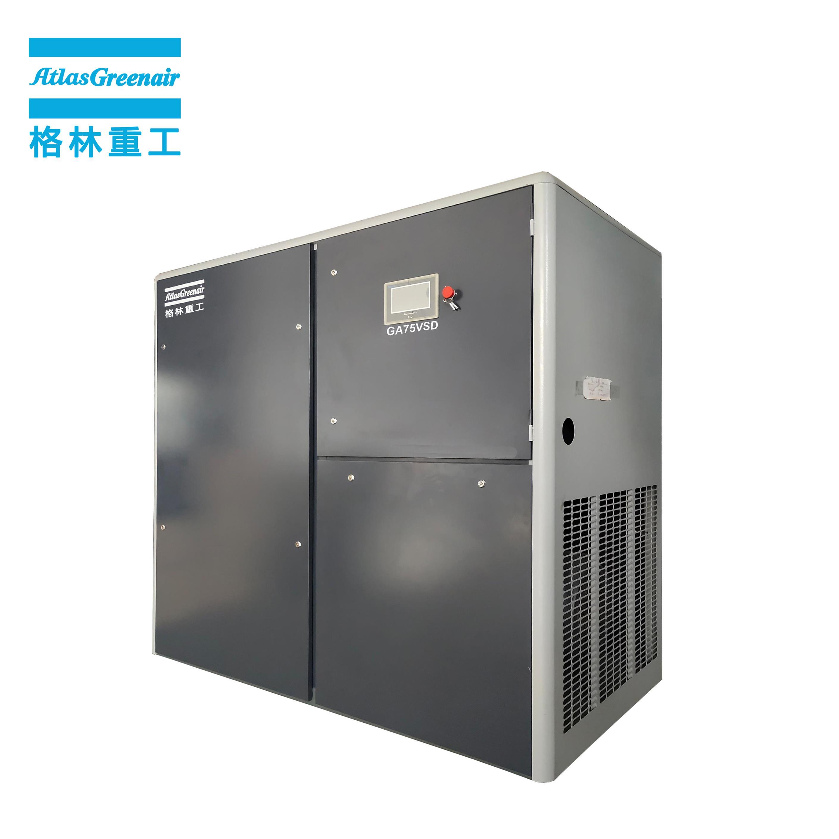 Atlas Greenair Screw Air Compressor new variable speed air compressor factory for sale-1