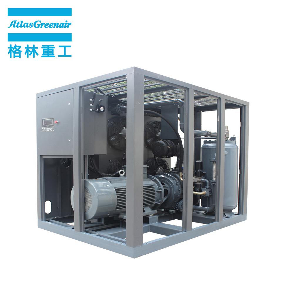 Atlas Greenair Screw Air Compressor customized variable speed air compressor factory for sale-2