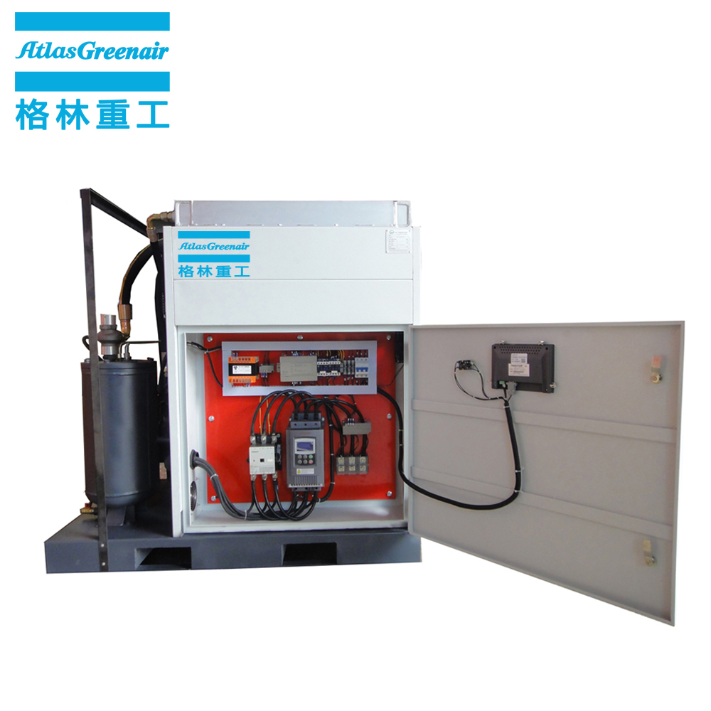 Atlas Greenair Screw Air Compressor single stage fixed speed rotary screw air compressor company for tropical area-1