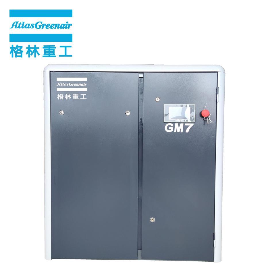 Atlas Greenair GM7 7.5KW 10HP PM Motor Frequency Conversion Screw Air Compressor