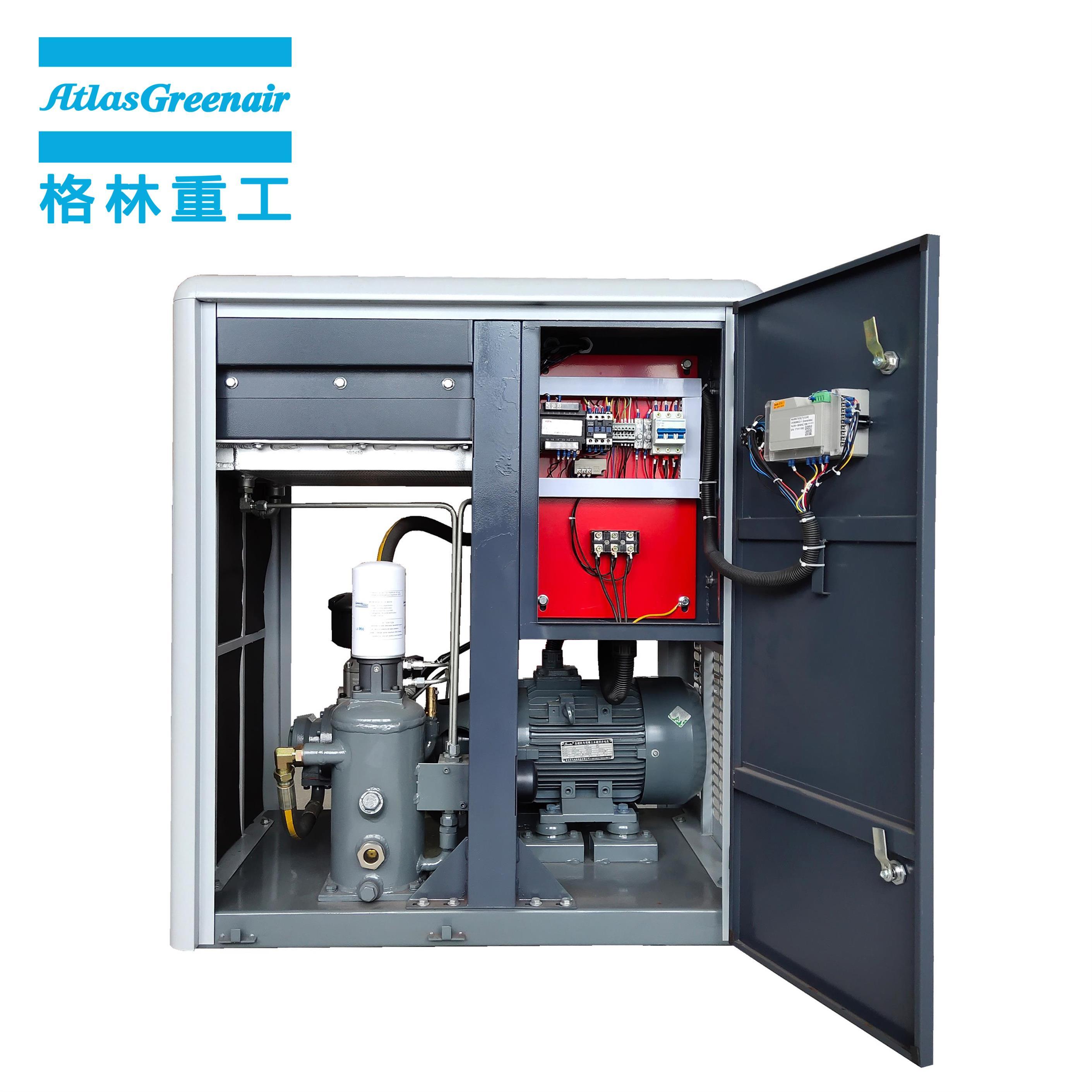 cheap vsd compressor atlas copco factory customization-2