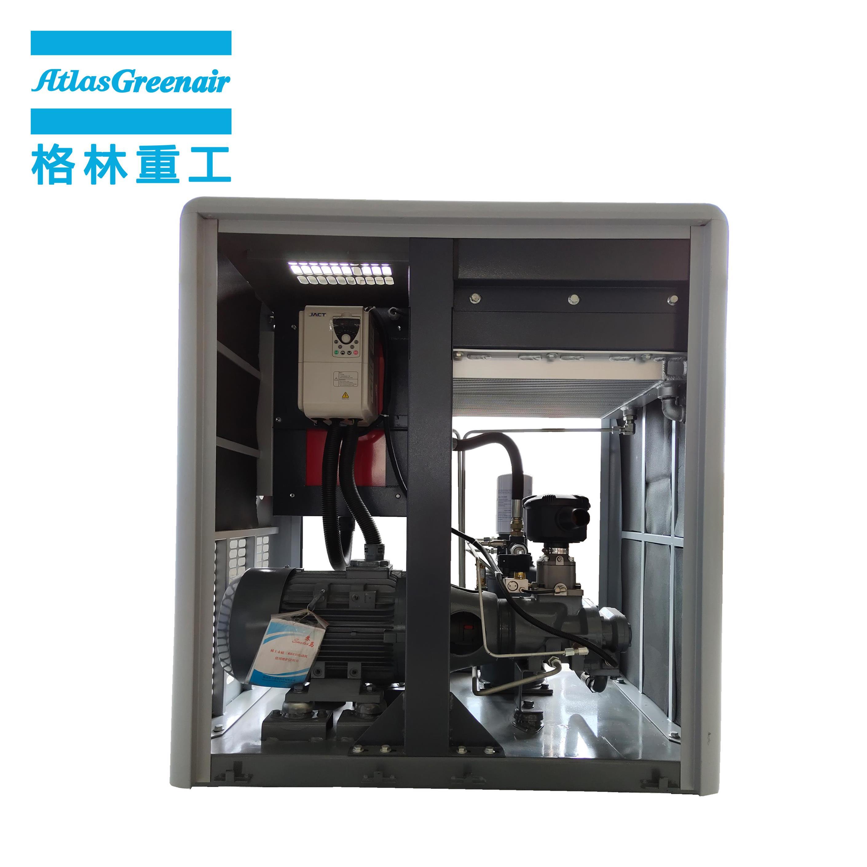 cheap vsd compressor atlas copco factory customization-1