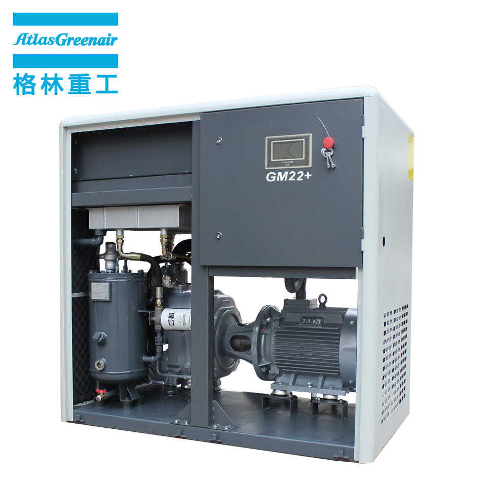 Atlas Greenair GM22+ 22kW 30HP Double Stage Permanent Magnet Stationary Air Compressor