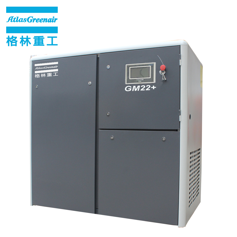 new variable speed air compressor for busniess customization-1
