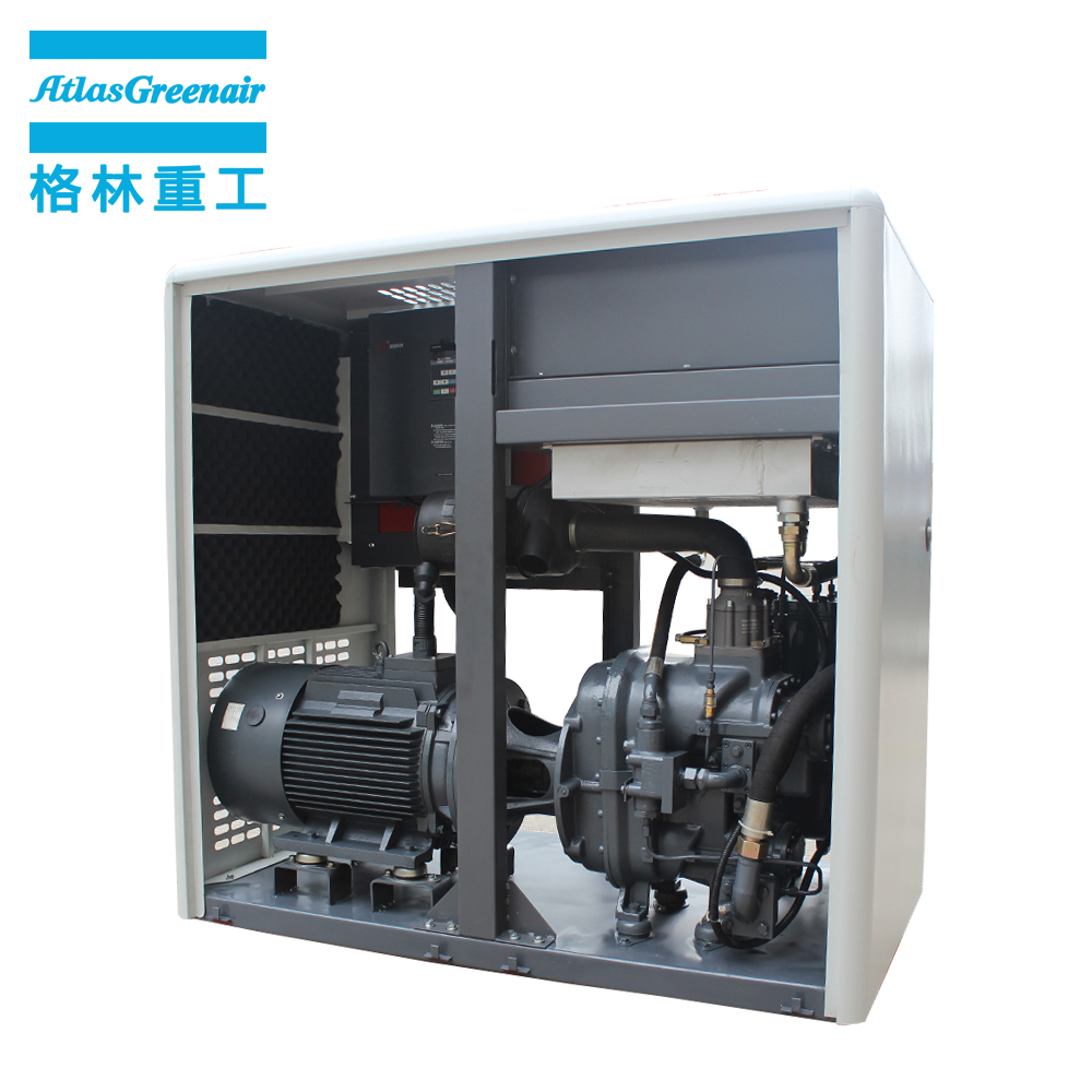 new variable speed air compressor for busniess customization-2