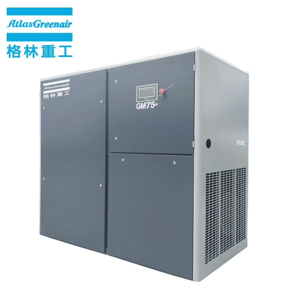 Atlas Greenair Screw Air Compressor variable speed air compressor supplier for tropical area-2