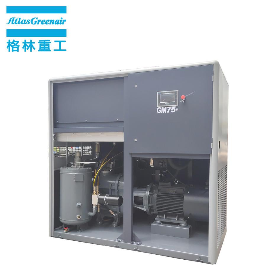 Atlas Greenair GM75+ PM Motor Varible Speed High Efficiency Screw Air Compressor