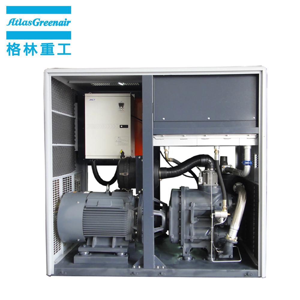 Atlas Greenair Screw Air Compressor variable speed air compressor supplier for tropical area-1