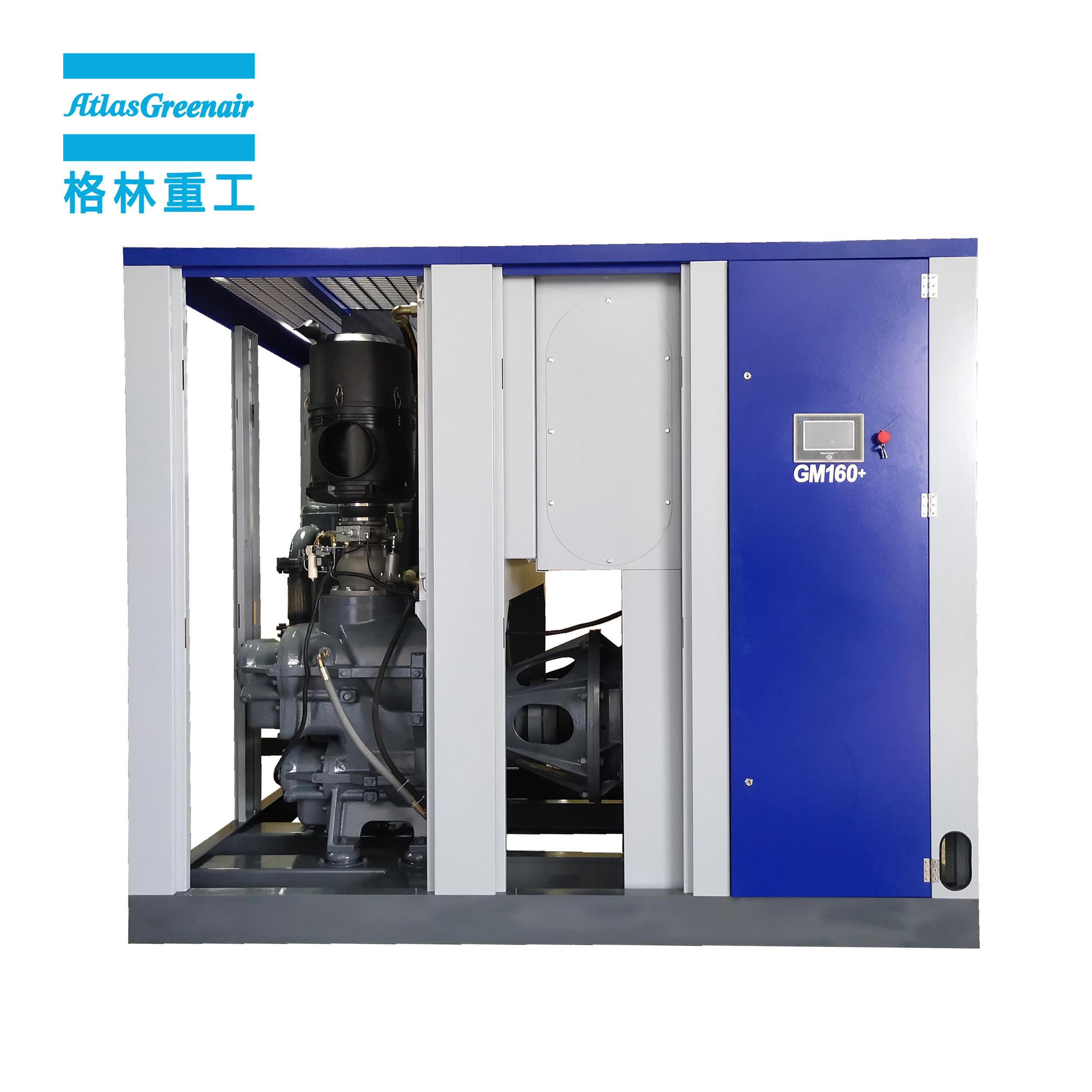 Atlas Greenair Screw Air Compressor cheap variable speed air compressor with a single air compressor for sale-2