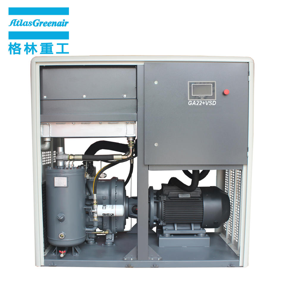 Atlas Greenair GA22+VSD Two Stage Oil Injected VSD Screw Air Compressor