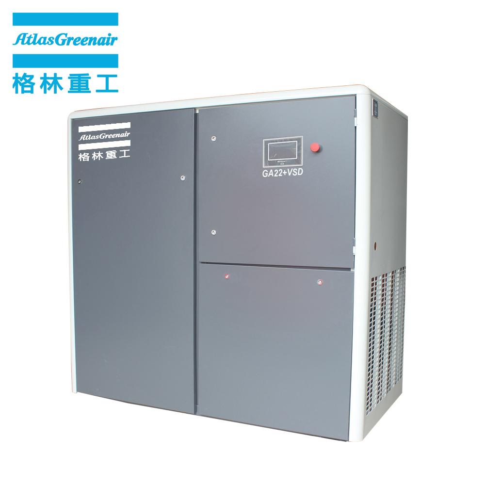 Atlas Greenair Screw Air Compressor high quality vsd compressor atlas copco supplier customization-2
