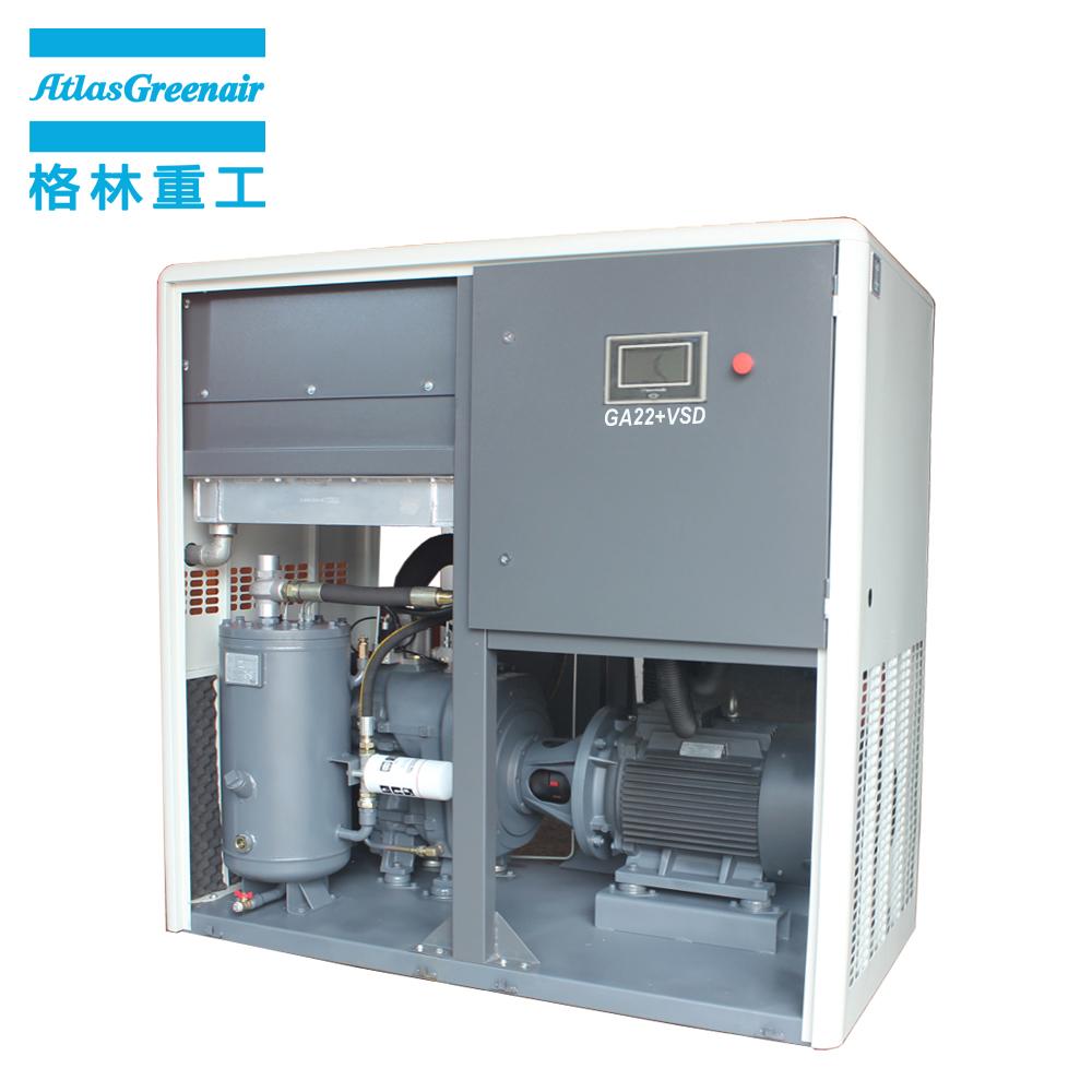 Atlas Greenair Screw Air Compressor high quality vsd compressor atlas copco supplier customization-1