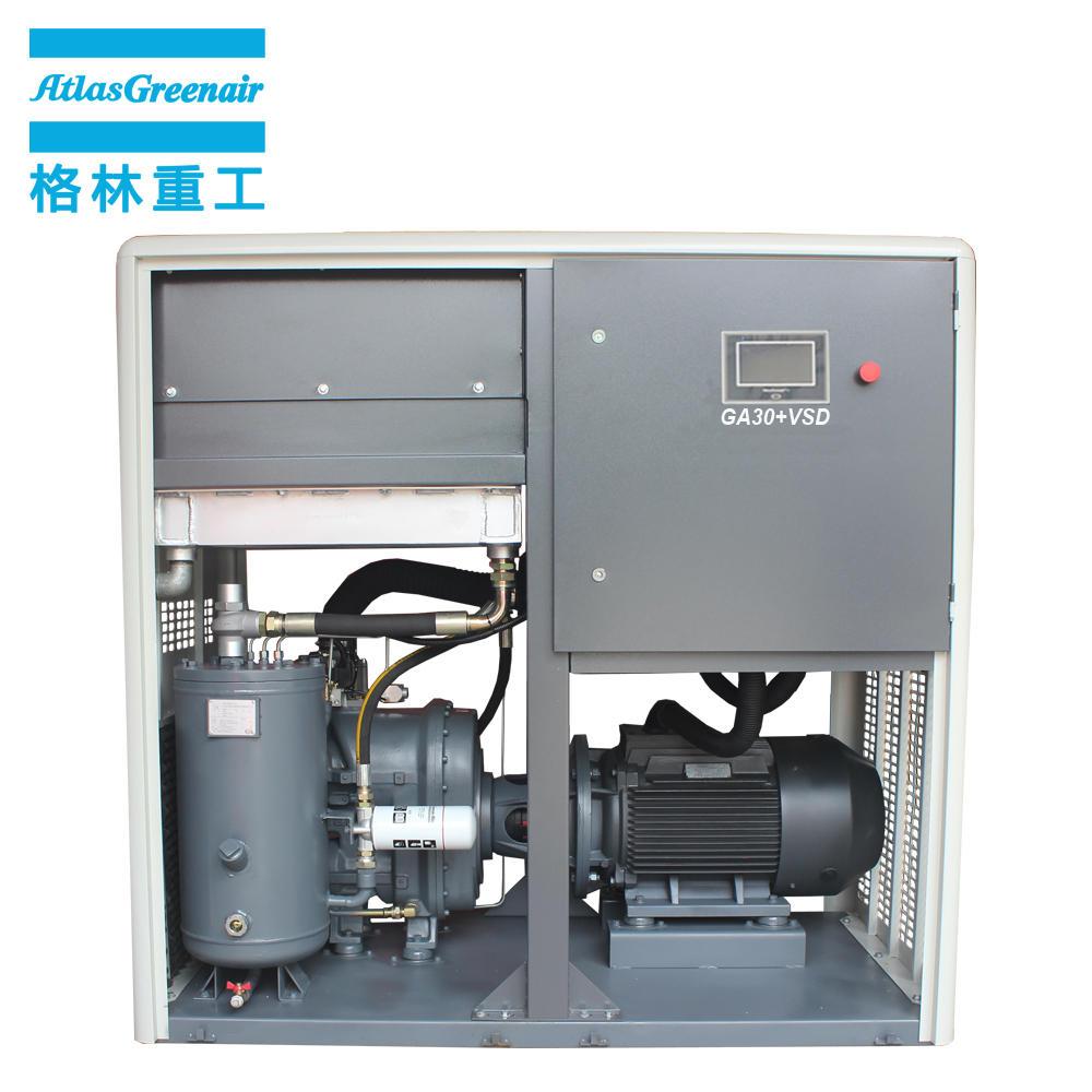Atlas Greenair GA30+VSD Two Stage Type Variable Speed Air Compressor Screw