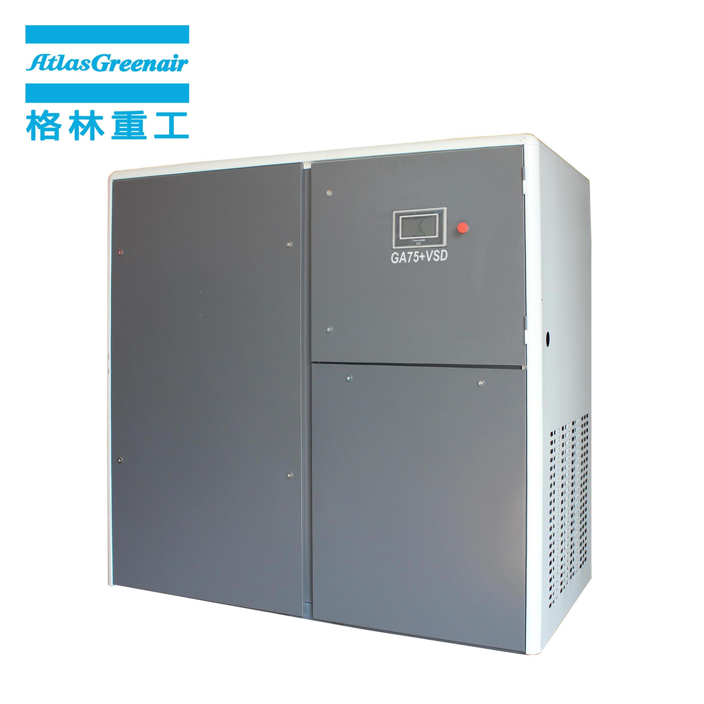Atlas Greenair Screw Air Compressor variable speed air compressor factory for tropical area-2