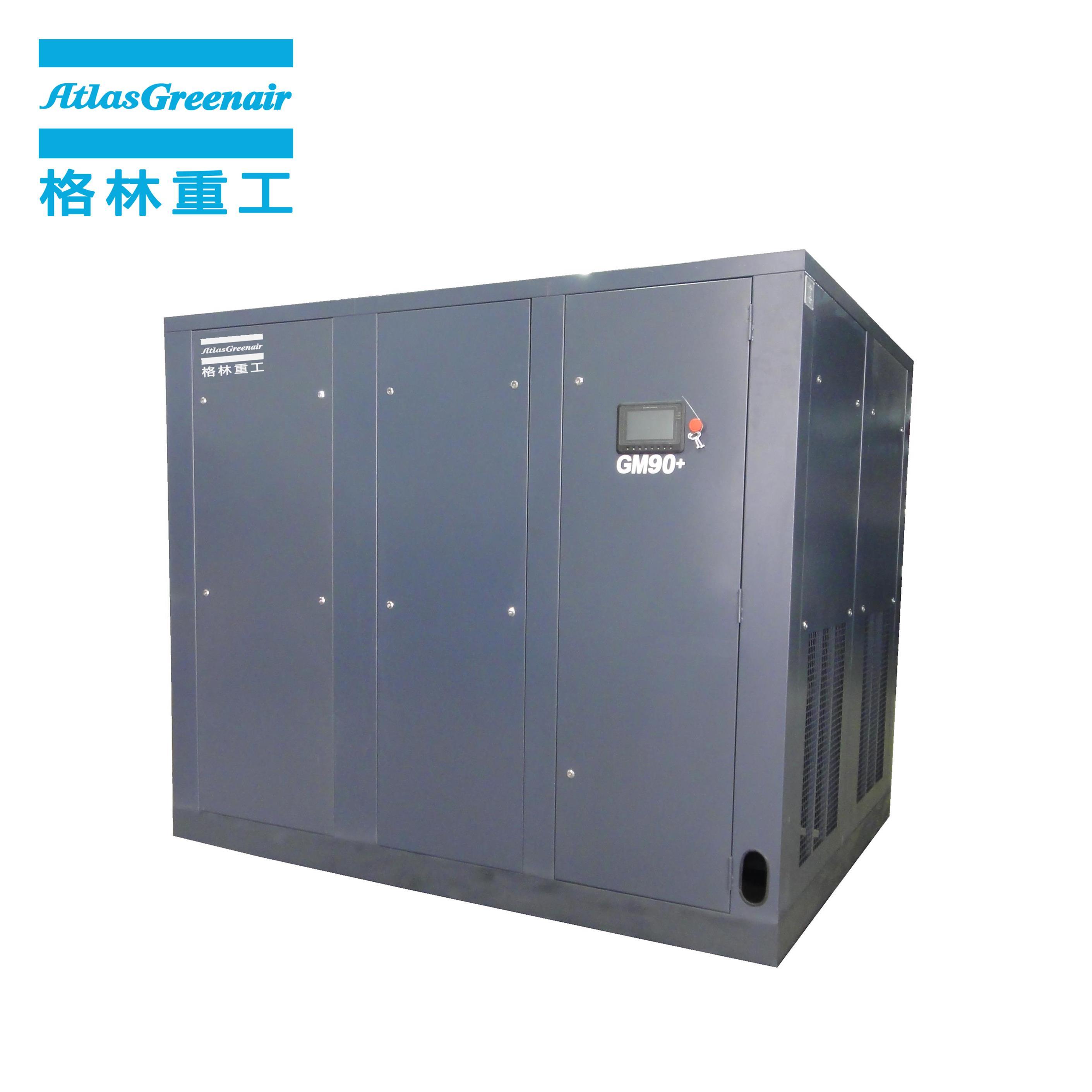 Atlas Greenair Screw Air Compressor high quality vsd compressor atlas copco company for tropical area-1