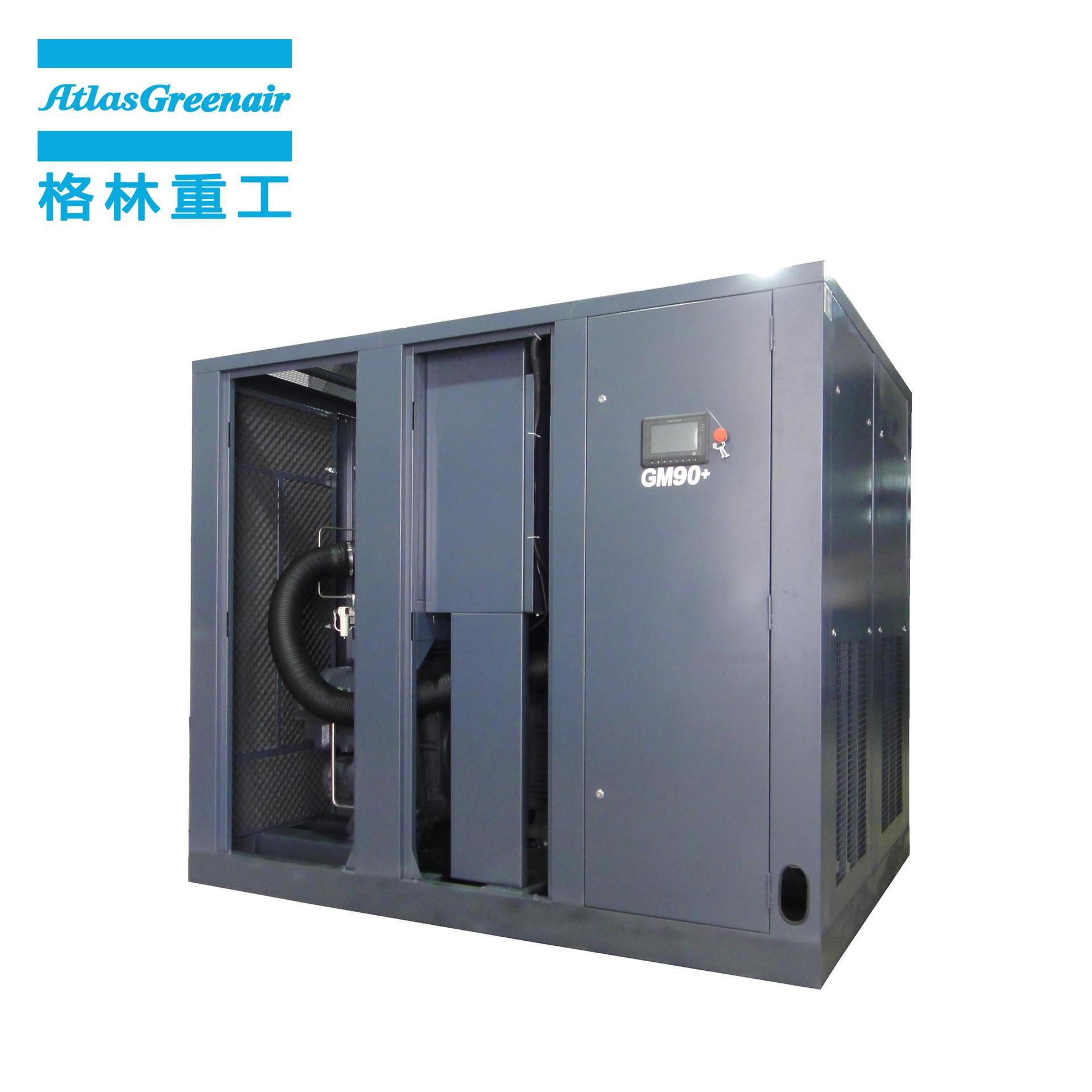 Atlas Greenair GM90+ 90kW Two Stage Permanent Magnet Motor Screw Air Compressor