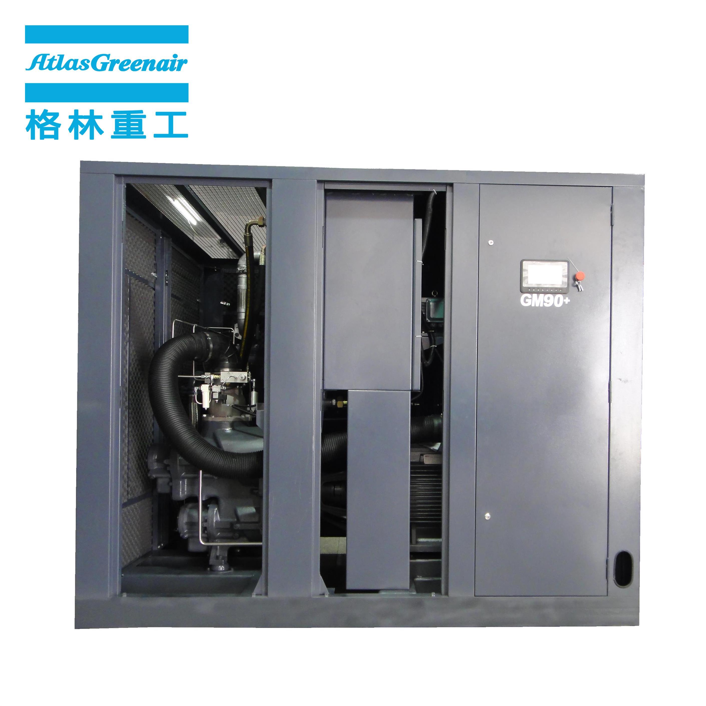 Atlas Greenair Screw Air Compressor high quality vsd compressor atlas copco company for tropical area-2