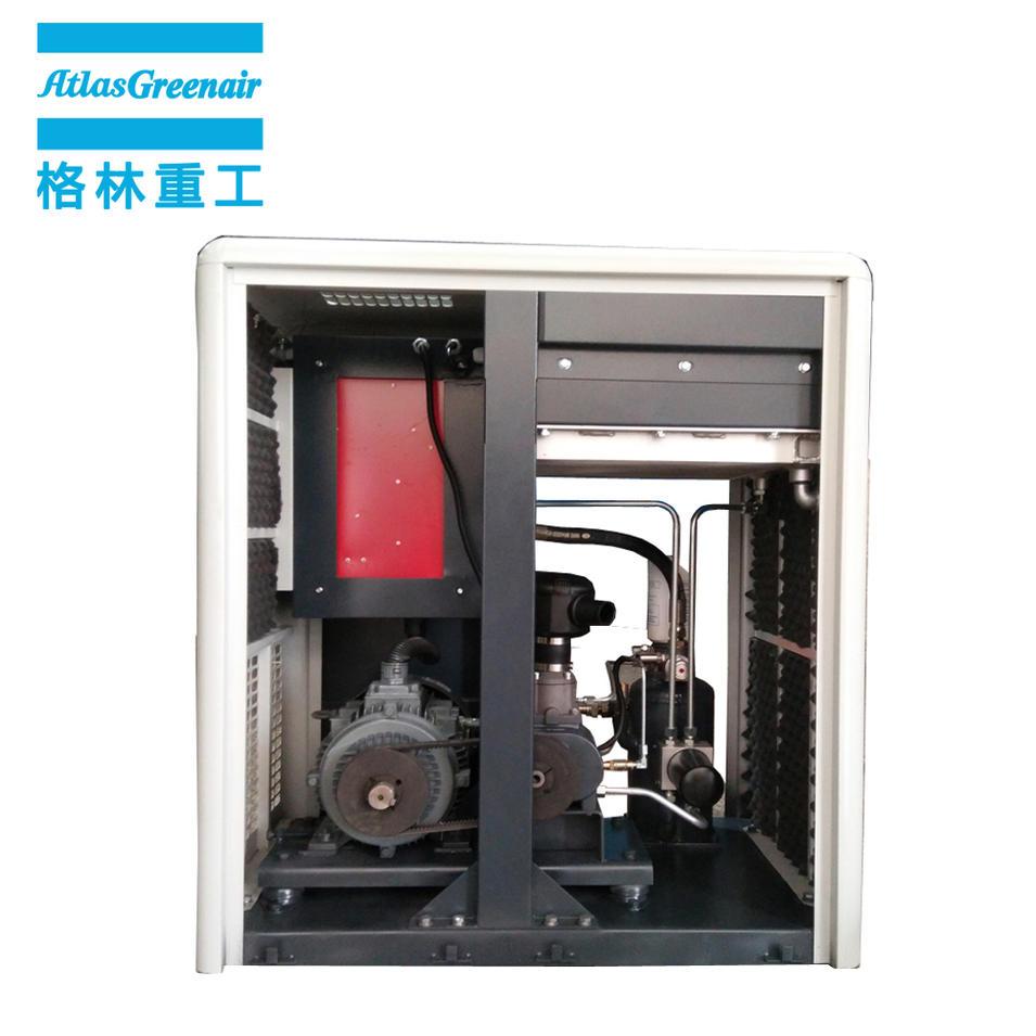 Atlas Greenair GA7 7.5kW 10HP Belt Drive Industrial Screw Air Compressor