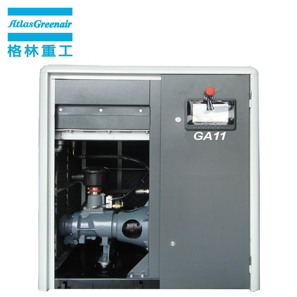 Atlas Greenair Screw Air Compressor atlas copco screw compressor company for tropical area-1