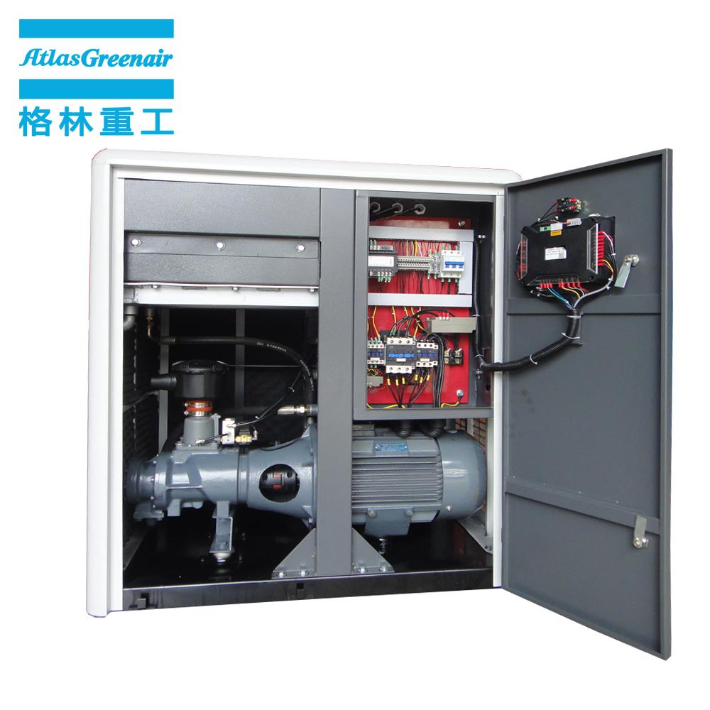 Atlas Greenair Screw Air Compressor atlas copco screw compressor company for tropical area-2