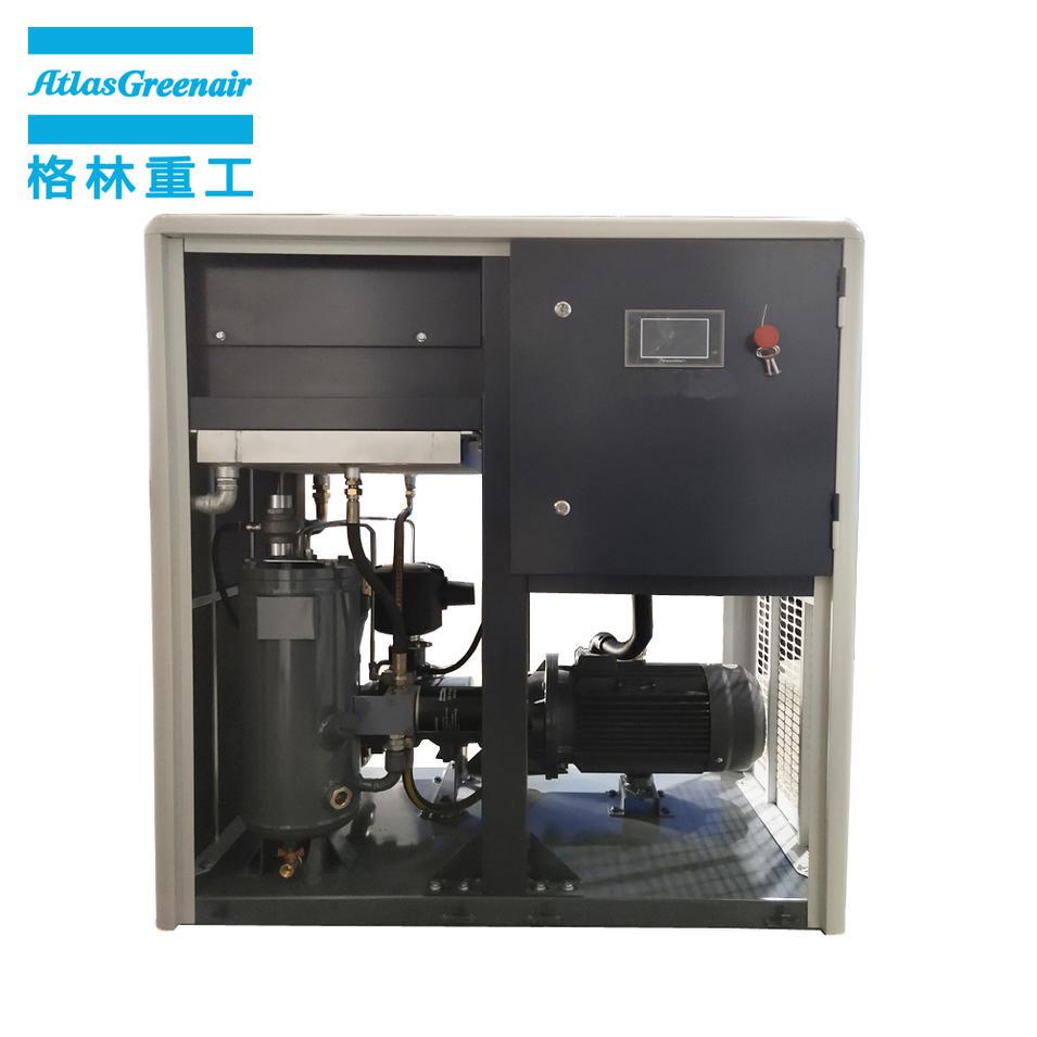 Atlas Greenair GA15 15kW 20HP Oil Injected Rotary Screw Air Compressor