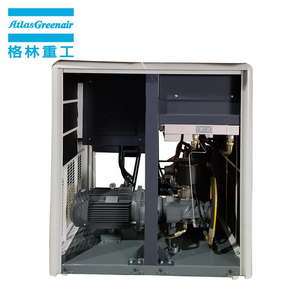 Atlas Greenair Screw Air Compressor fixed speed rotary screw air compressor for busniess wholesale-1