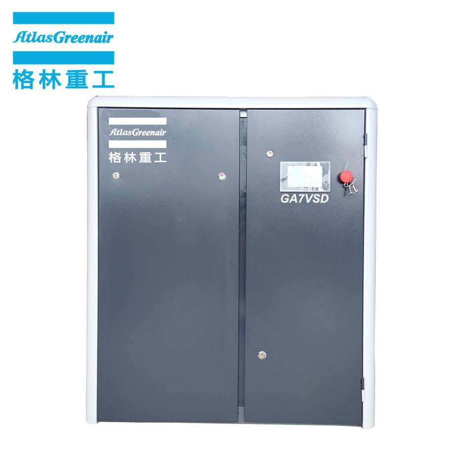 Atlas Greenair 7.5kW 10HP GA7VSD Variable Speed Energy Saving Screw Air Compressor