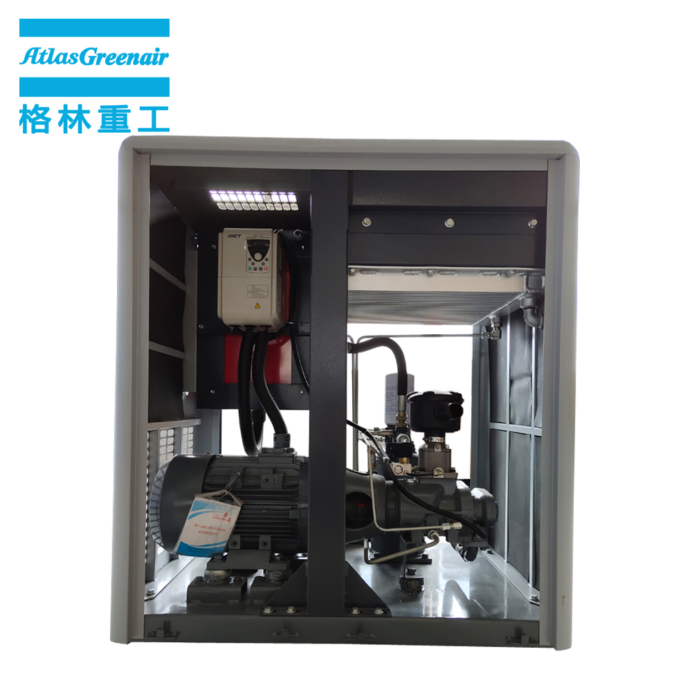 Atlas Greenair Screw Air Compressor high quality variable speed air compressor for busniess for sale-1