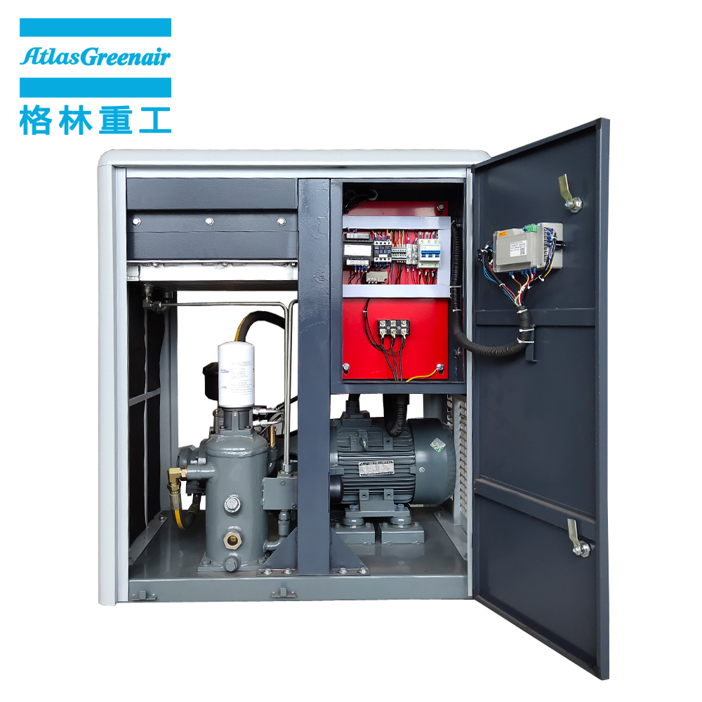 Atlas Greenair Screw Air Compressor high quality variable speed air compressor for busniess for sale-2