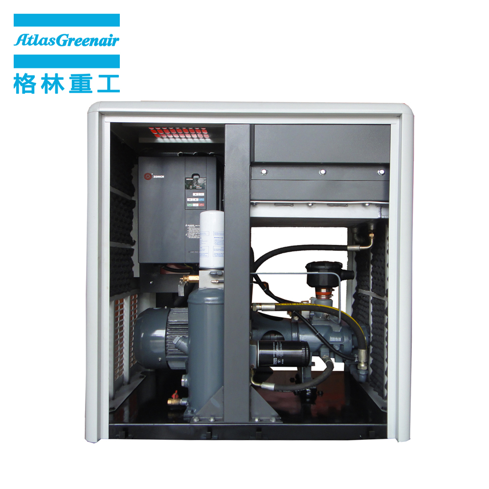 Atlas Greenair Screw Air Compressor vsd compressor atlas copco manufacturer for tropical area-1