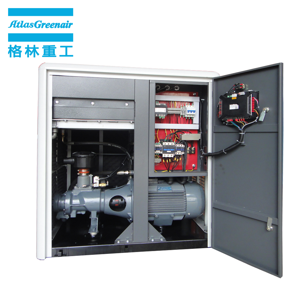 Atlas Greenair Screw Air Compressor vsd compressor atlas copco manufacturer for tropical area-2