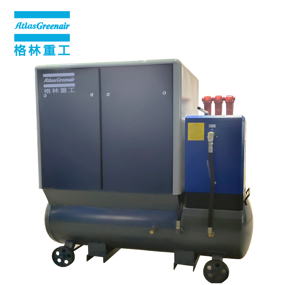 Atlas Greenair Screw Air Compressor top vsd compressor atlas copco factory for tropical area-2